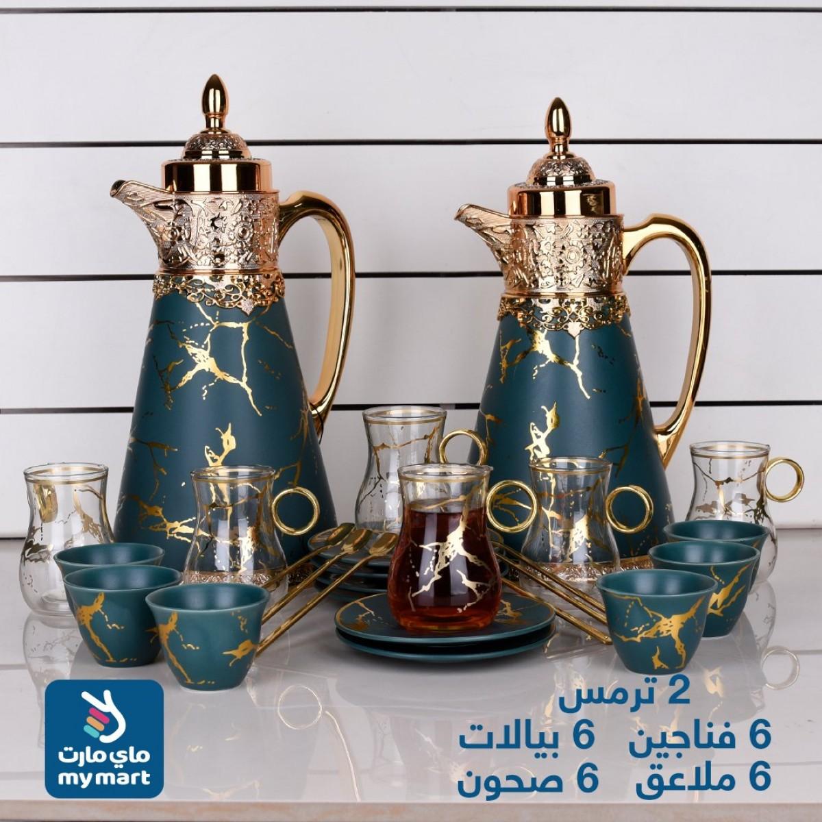 طقم شاي وقهوة 26 قطعة رقم 020332