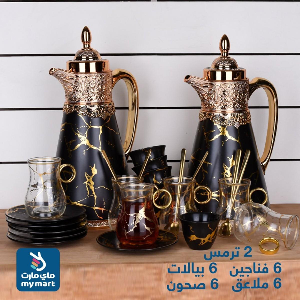 طقم شاي وقهوة 26 قطعة رقم 020334