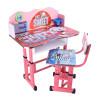 طاولة اطفال مدرسية خشب + كرسي , رقم 4042-036