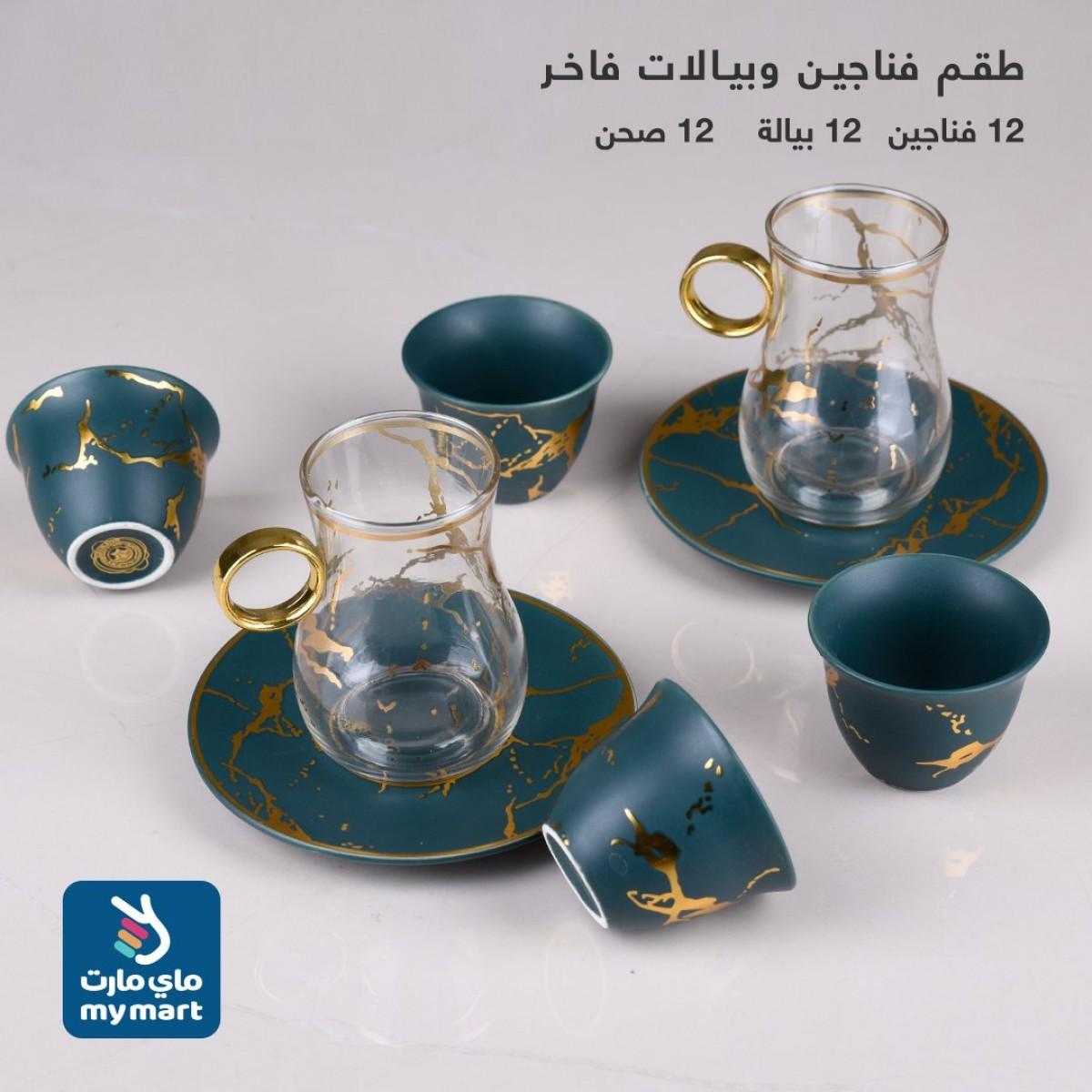 طقم فناجين قهوة وبيالات شاي مع الصحون - 36 قطعة