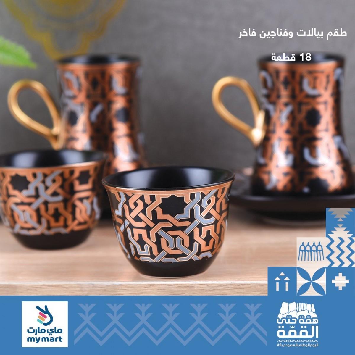 طقم فناجين قهوة وبيالات شاي مع الصحون - 18 قطعة 510016
