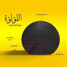 مبخرة اللؤلؤة الالكترونية لون رصاصي موديل E05121