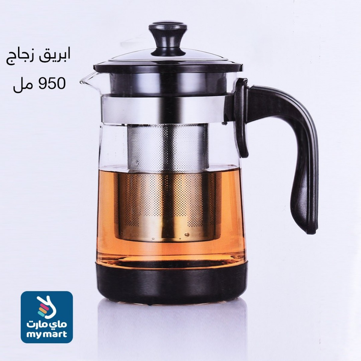 ابريق شاي زجاج مع مصفاه داخلية , مقاس 950 مل