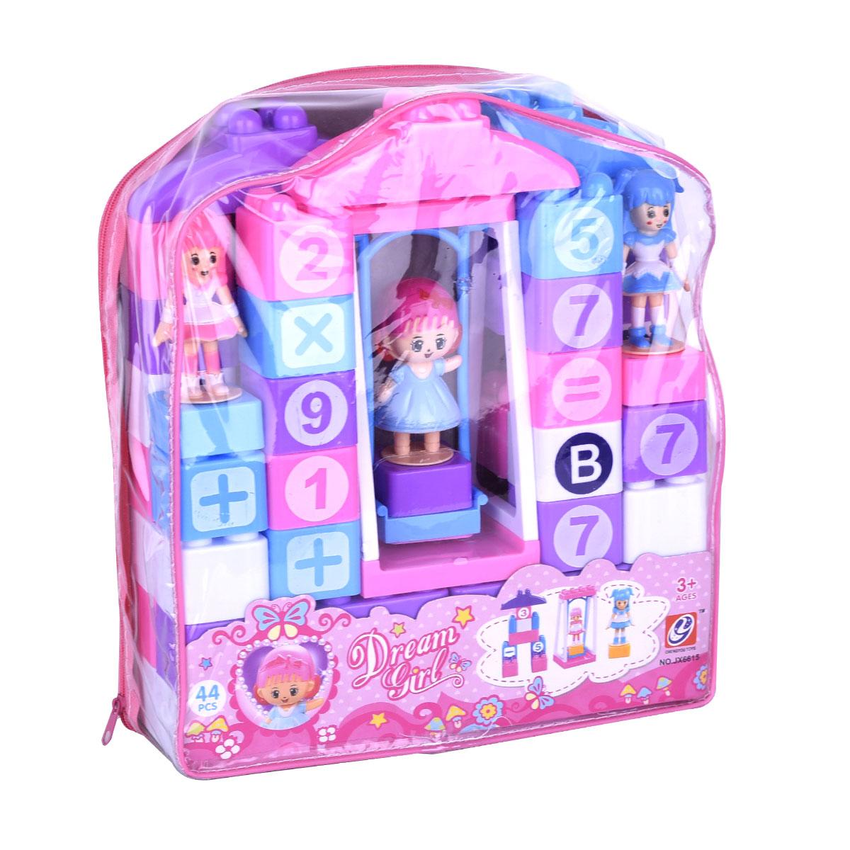 مكعبات  العاب تركيب للاطفال 44 قطعه رقم -DGL-600348