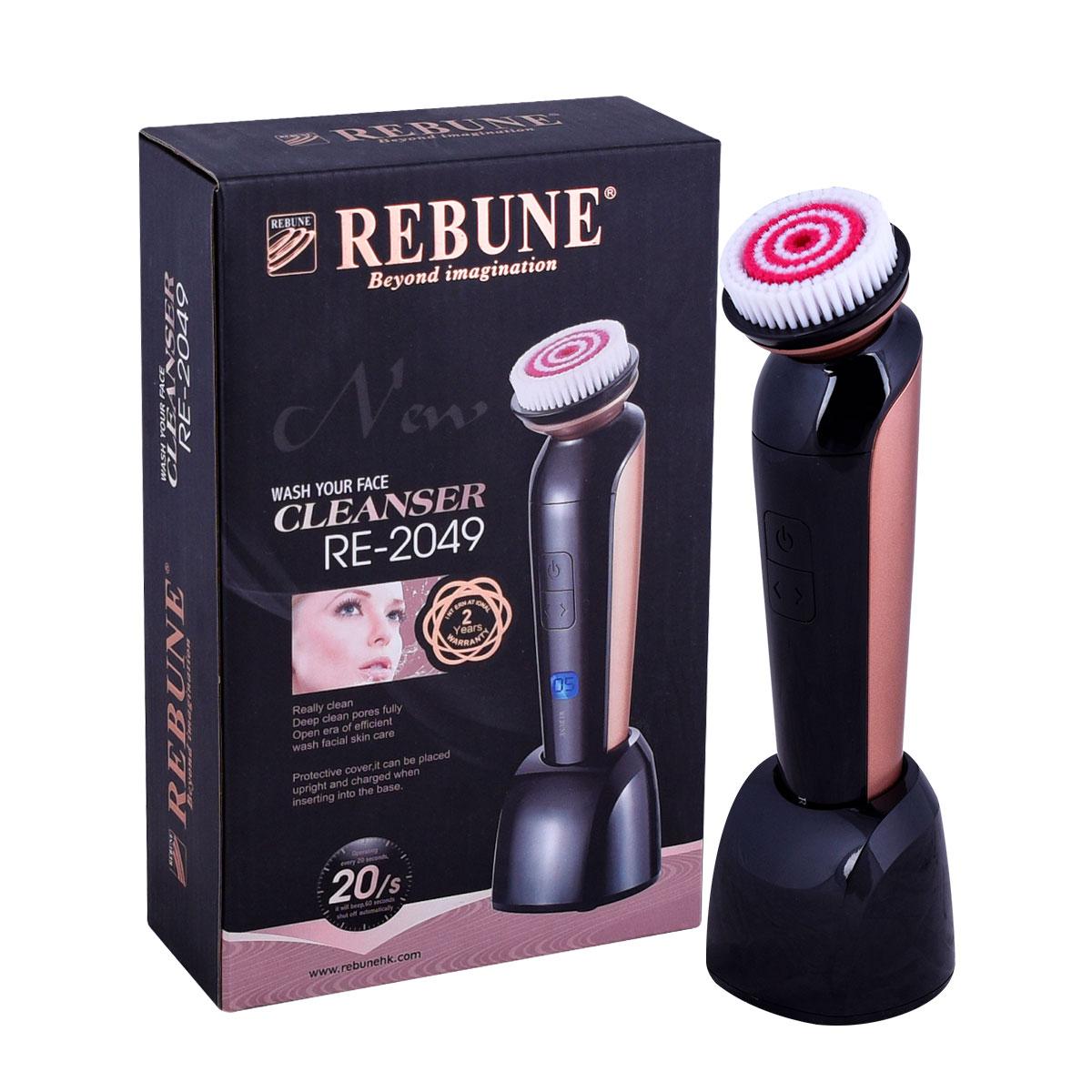 جهاز تنظيف الوجه ريبون RE-2049