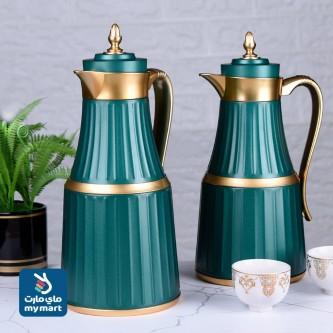 طقم ترامس , الشامخة , للشاي والقهوة , 2 حبه خضر مذهب مطفيK191363/2GRMG