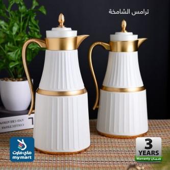 طقم ترامس , الشامخة , للشاي والقهوة , 2 حبه لؤلؤي مذهب K191363/2PWG