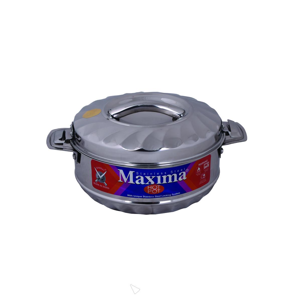 حافظة طعام ماكسيما , 1500 مل , استانلس استيل , لون فضي