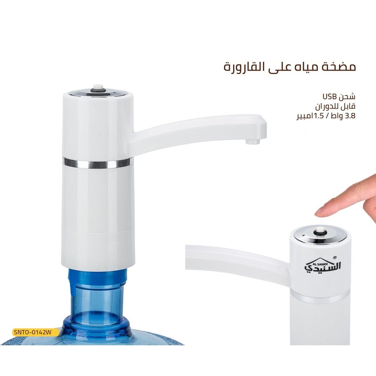 مضخة مياه على القارورة شحن USB مع لي SNTO-0142W
