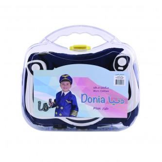 ملابس مهن طيار مع علبه DON-0995L