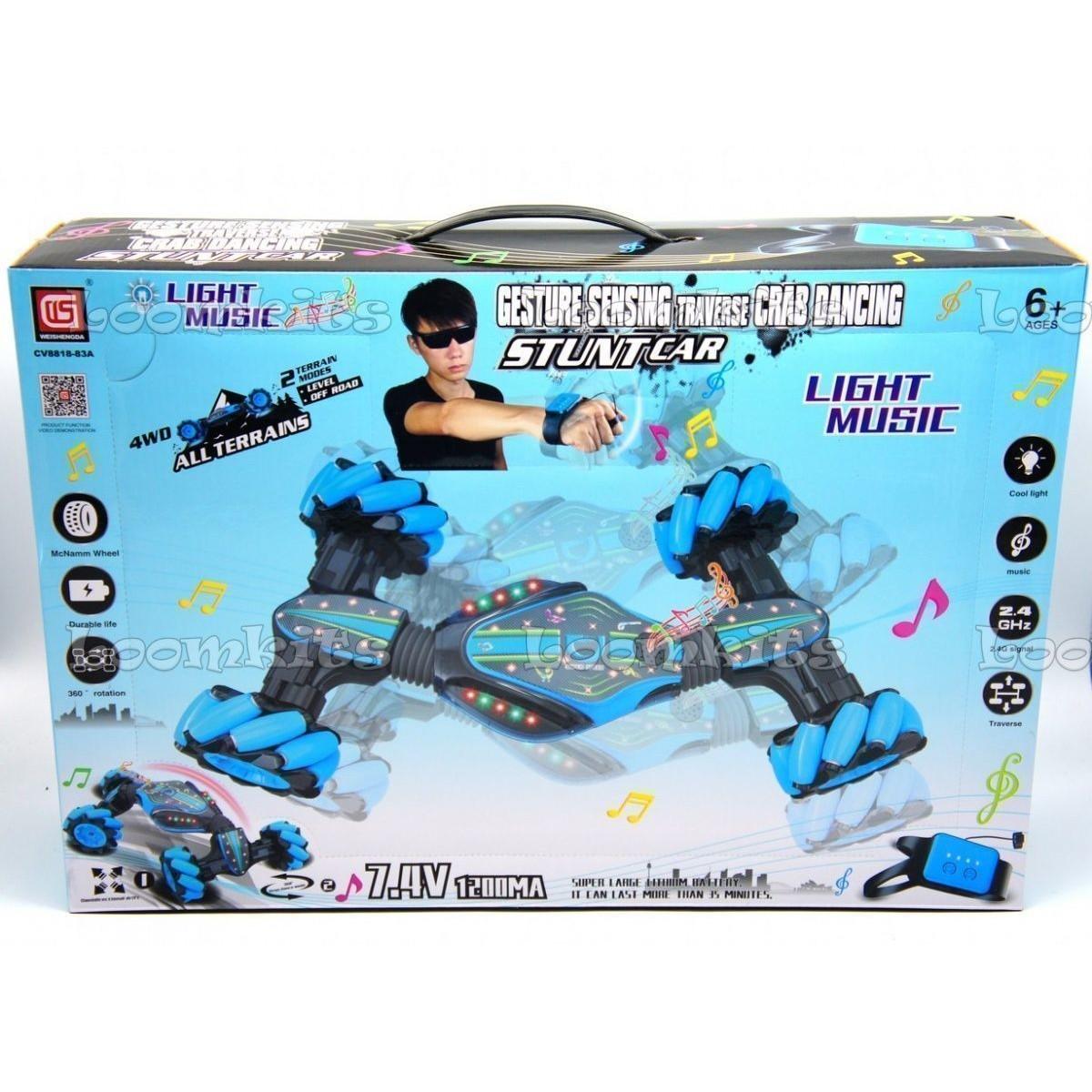 لعبة سيارة اطفال تعمل بالريموت كنترول ,DGL-601126
