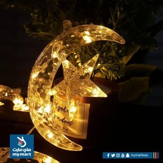 لمبه زينه رمضانية شكل هلال ونجوم AD1-559
