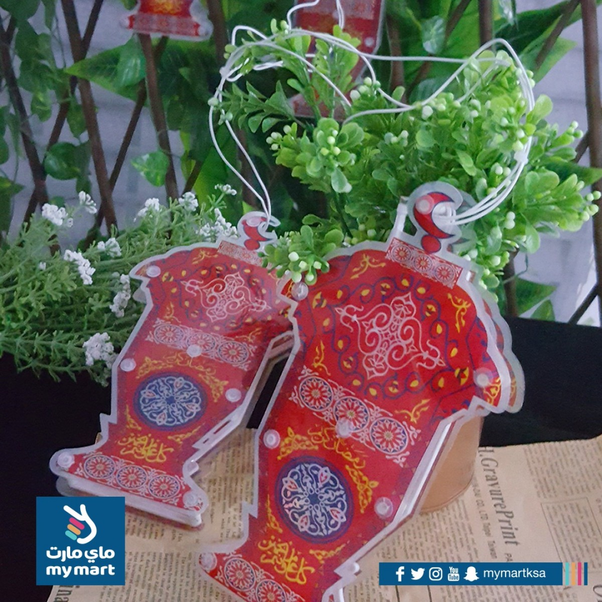 لمبه زينه رمضانية شكل فوانيس  AD-1-600
