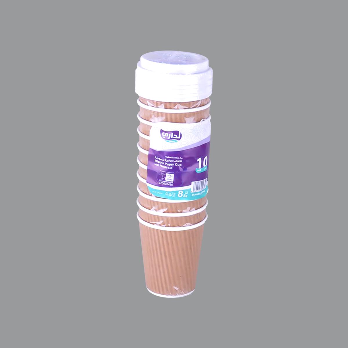 اكواب ورقية مموجة , مع غطاء بلاستيك