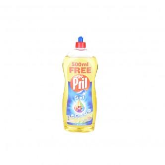 صابون اواني سائل ،من بريل ، برائحة الليمون ،1لتر ، باضافة عرض 500مل