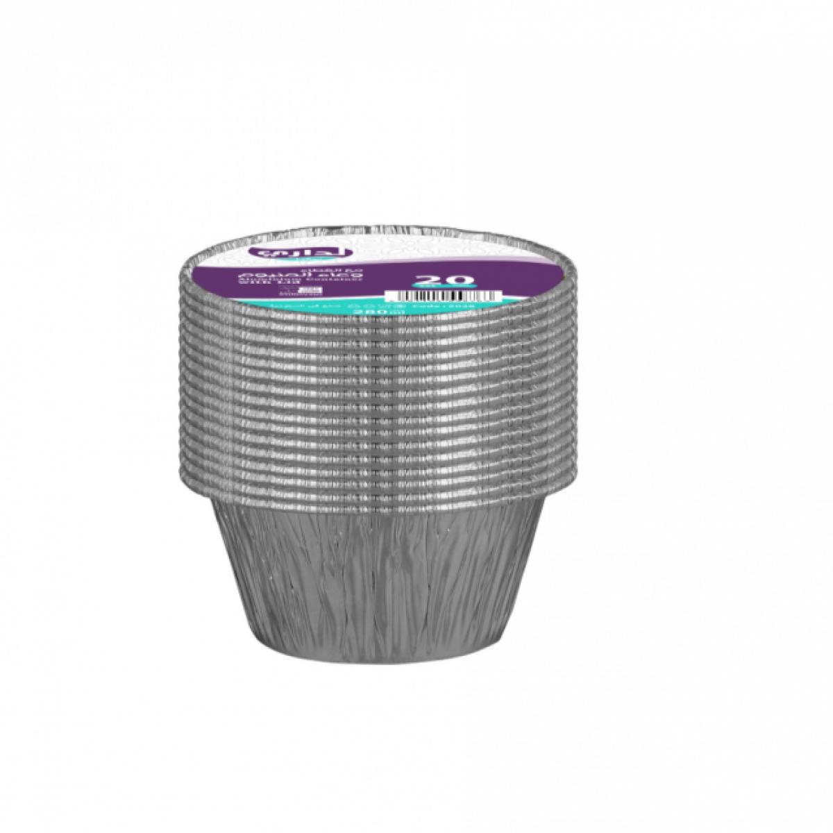 وعاء المنيوم بغطاء لداري 280 ملل 20 حبة موديل  5028