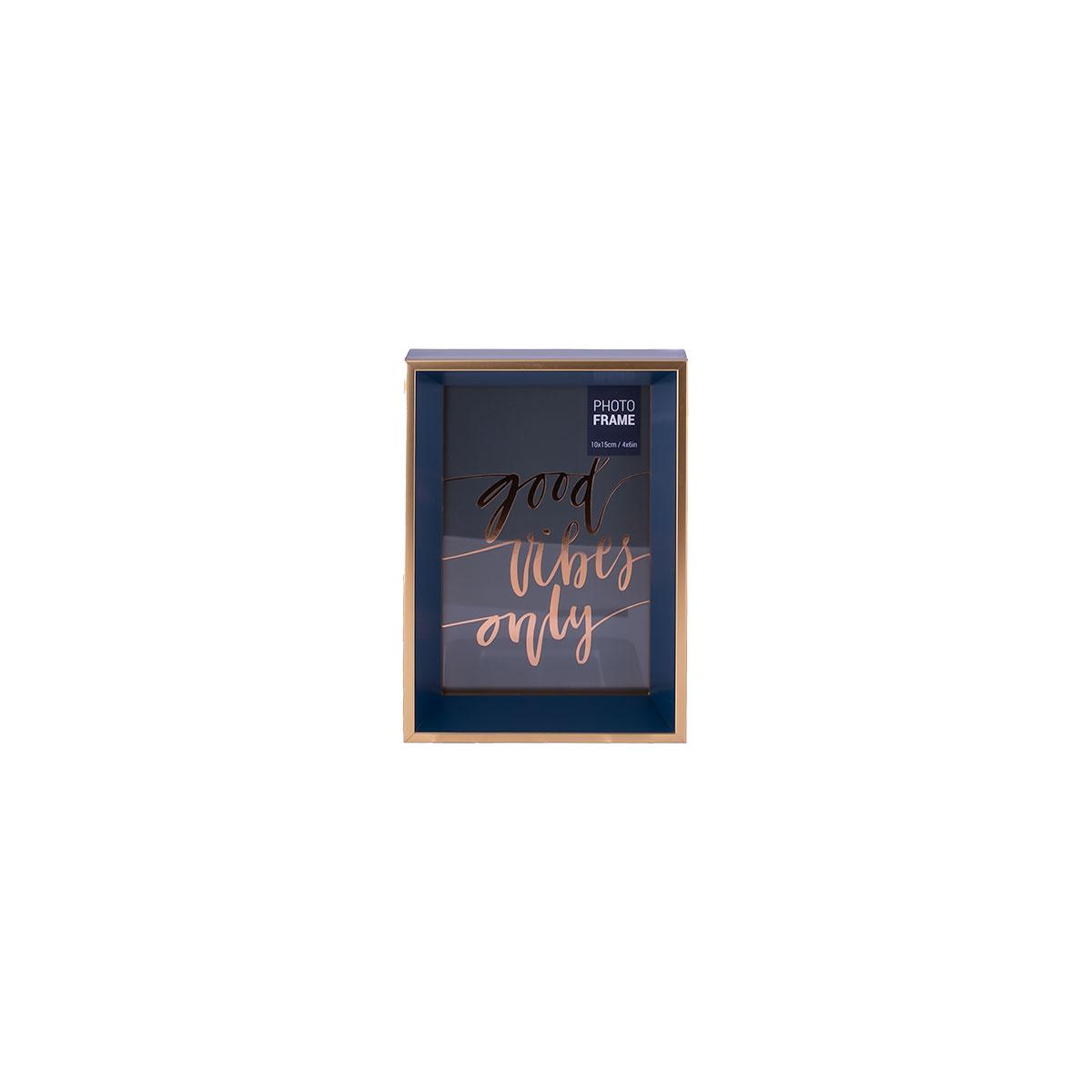 اطار برواز صور خشب  حواف ذهبي موديل JA223.105.34