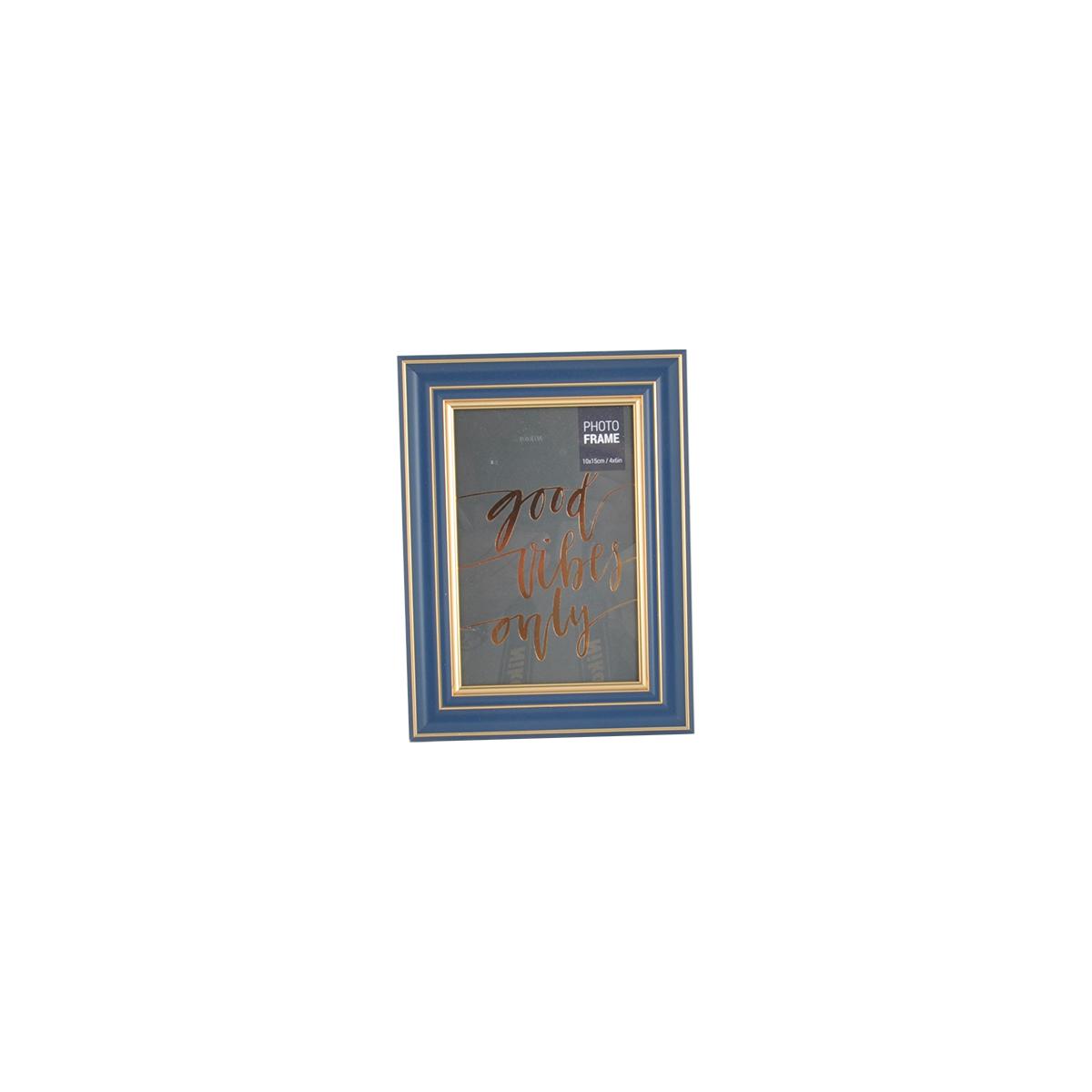 اطار برواز صور خشب  حواف ذهبي موديل JA223.105.45