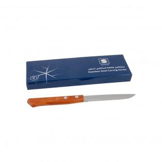 سكين للفواكه والخضروات يد خشب طقم 12 حبه موديل  3010000