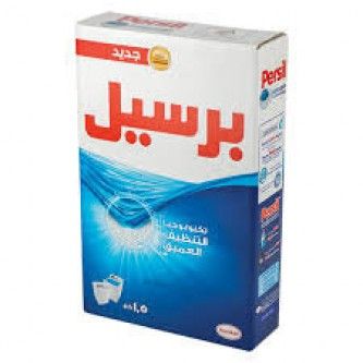 صابون غسيل برسيل ازرق 1.5كجم