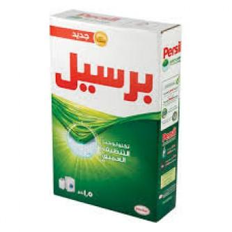 صابون غسيل برسيل اخضر 1.5كجم