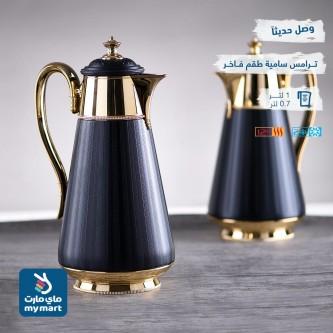 طقم ترامس سامية 2حبة اسود مذهب موديل  K195651/2MBKG