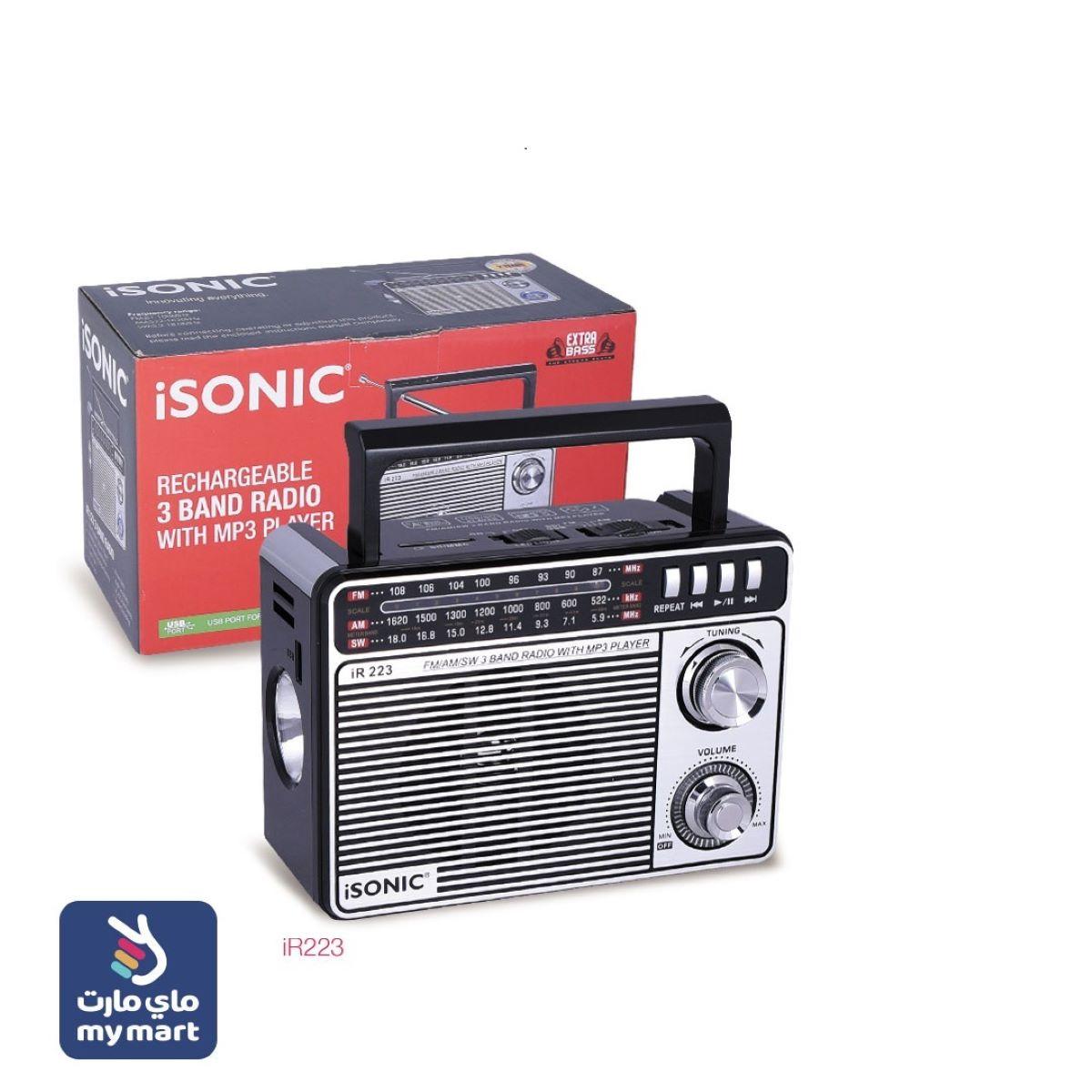 راديو قابل للشحن مع مشغل MP3 , ايسونيك موديل IR 223