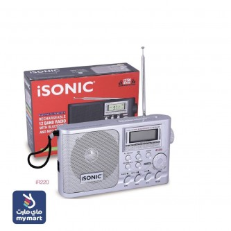 راديو قابل للشحن مع مشغل MP3 , ايسونيك موديل IR 220