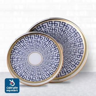 طفرية تقديم دائري طقم 2 قطعة زجاج باطار خشبي رقم 559515