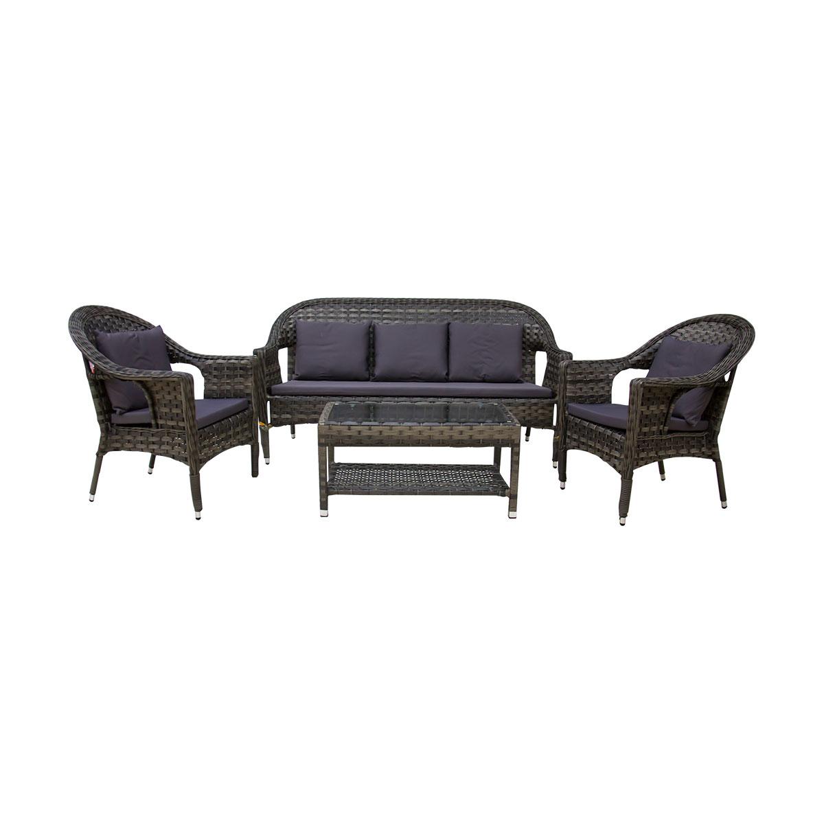 طاولة حديقة مع 3 كرسي لون رمادي فاتح موديل  126+692