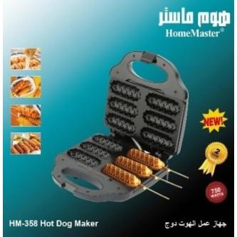 جهاز عمل الهوت دوج  هوم  ماستر  رقم  HM-358