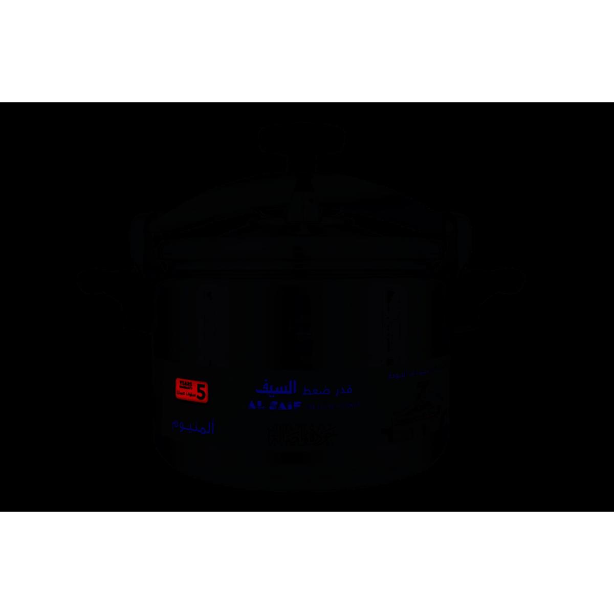 قدر ضغط المنيوم  السيف - 10 لتر  رقم k990010/10L