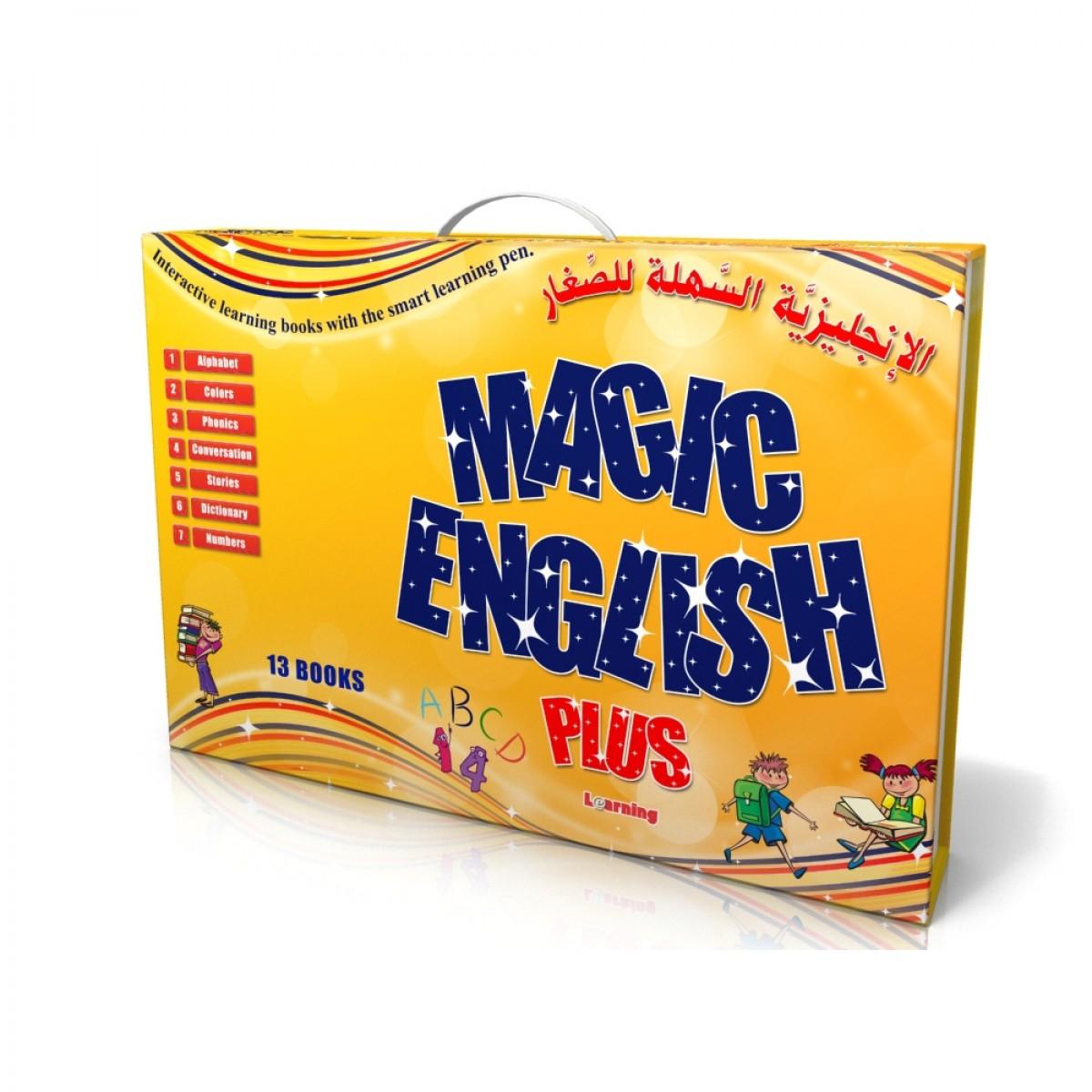 الإنجليزية السهلة للصغار (PLUS)