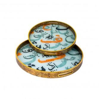 طفرية تقديم دائري طقم 2 قطعة زجاج باطار خشبي رقم 771077