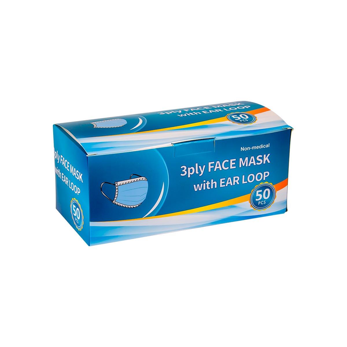 كمام الوجه , للوقاية من الأمراض والغبار 50 حبه , 3 طبقات رقم 7979