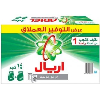 اريال مسحوق الغسيل اخضر 7 + 7 كيلو عرض توفير العملاق