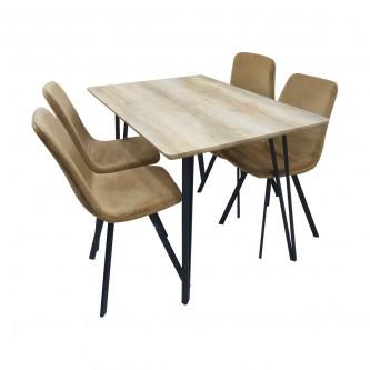 طاولة طعام خشبية مع 4 كرسي  , لون بيج , رقم 304+201