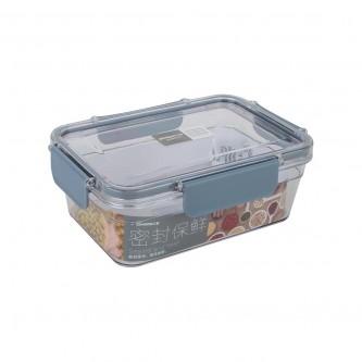 حافظه بلاستيك مستطيل  مع غطاء -  شفاف  موديل  SH19539