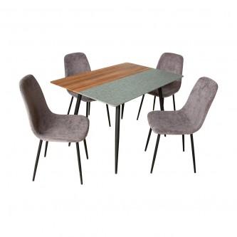 طاولة طعام خشبية مع 4 كرسي  , لون بني مع رمادي , رقم 1190107
