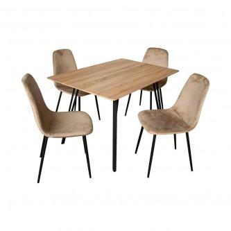 طاولة طعام خشبية مع 4 كرسي , رقم 1190095