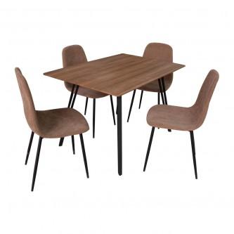 طاولة طعام خشبية مع 4 كرسي  , لون بني , رقم 1190123